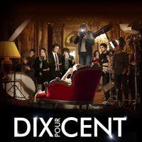 10 pour cent saison 3 : Jean Dujardin, Julien Doré... découvrez l'incroyable casting