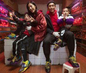 Nike dévoile sa collection de baskets pour le nouvel an chinois