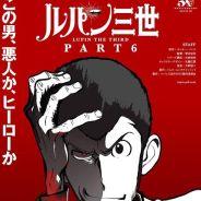 Lupin III : le manga ENFIN édité en France chez Kana, un nouvel anime annoncé cette année