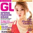 Willow Shields en une de Girls Life Magazine