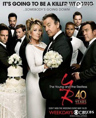 Nikki et Victor se re-re-re re-marient dans Les Feux de l'Amour
