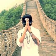 Justin Bieber : All That Matters, le (faux) clip made in China