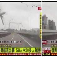 Spectaculaire : un crash d'avion en pleine ville à Taiwan