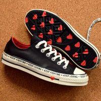 Converse en mode love : une paire de baskets aux couleurs de la Saint-Valentin