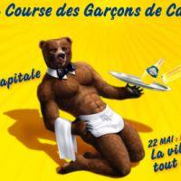 La Course des Garçons de Café ... à Paris et Marseille avec Orangina
