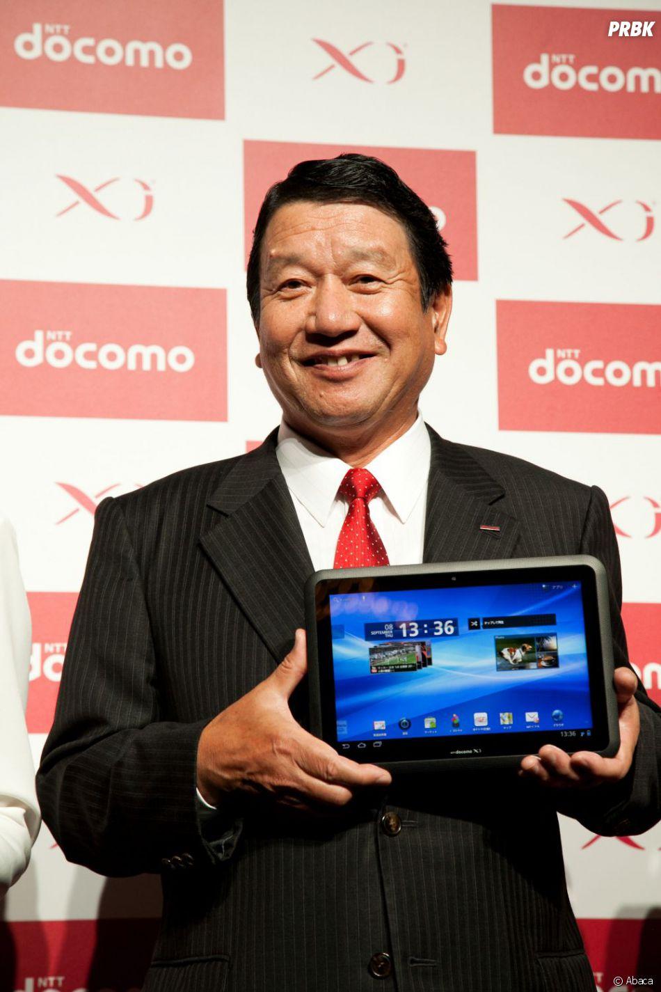 Samsung cherche des fonctions toujours plus innovantes