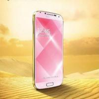 Samsung : un Galaxy S4 couleur or pour contrer l'iPhone 5S