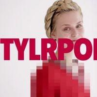 #STYLRPORN : finie la censure de la nudité ! A mort les vêtements !