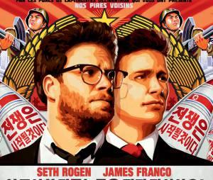 The Interview : le film finalement projeté dans deux salles à New York à Noël