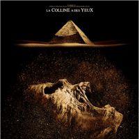 Pyramide : Antoine Daniel, Le fossoyeur de films et Grégory Levasseur en Live dans Cult'n'Click