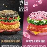 KFC : la chaîne de fast-food lance un burger... rose !