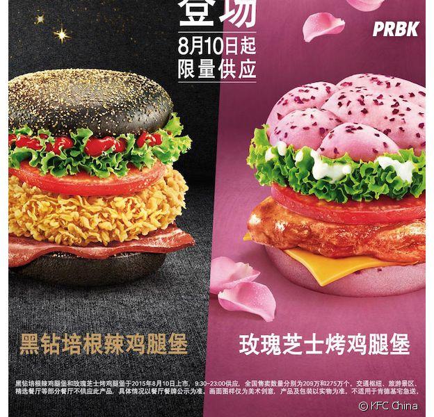 KFC : la chaîne de fast food lance des burgers roses et noirs en Chine