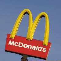 McDonald's : bientôt de nouvelles frites à déguster ?