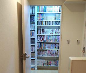 Une maison sur mesure pour une immense collection de jeux vidéo.