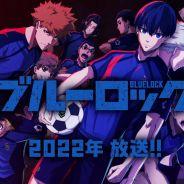 Blue Lock : le meilleur manga foot adapté en anime, première bande-annonce épique