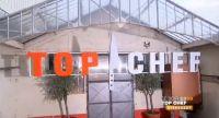 Top Chef 2013 : Les candidats ne vont pas en revenir... Et vous non plus !