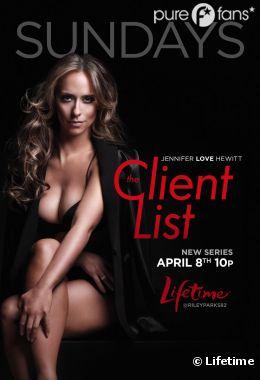 Jennifer Love Hewitt revient bientôt dans The Client List