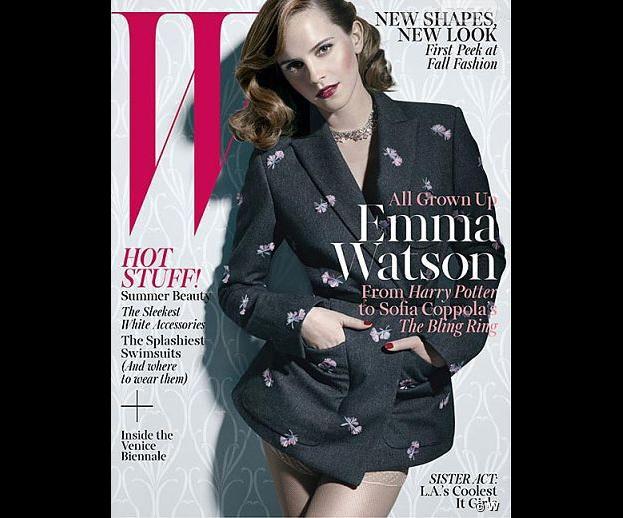 Emma Watson très différente de son personnage dans The Bling Ring