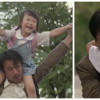 Sortez les mouchoirs : l'histoire émouvante d'un papa qui donne tout pour sa fille