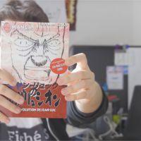 """Ganesh2 : """"Jean-Luc No Revolution"""", le vidéaste dévoile son propre manga"""