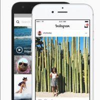 Instagram : nouvelle mise à jour, vous pouvez maintenant liker les commentaires 👍