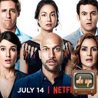 Friends From College : faut-il regarder la nouvelle série de Netflix avec Cobie Smulders ?