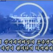 Etats-Unis : la Maison Blanche bombardée par la Corée du Nord dans une vidéo de propagande