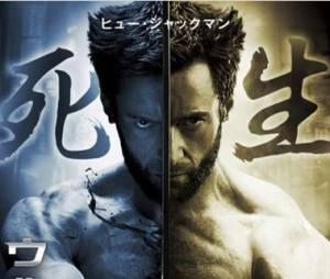 The Wolverine sortira le 24 juillet prochain au cinéma