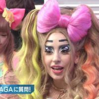 Lady Gaga en manga flippante au Japon