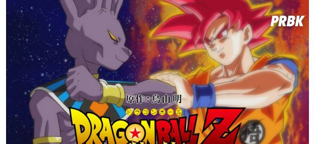 Dragon Ball Z : le film
