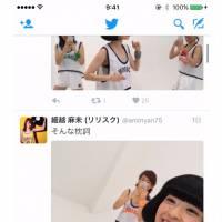 Ce clip de J-Pop va rendre fou votre iPhone