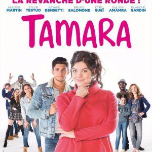 Rayane Bensetti : la première affiche de son flm Tamara dévoilée 📽