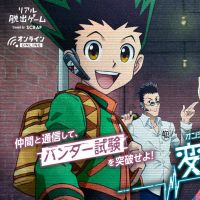Hunter x Hunter : l'anime de retour ? Le nouveau projet révélé (et c'est décevant)