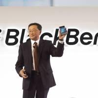BlackBerry bascule chez Android : quand le fruit se transforme en robot