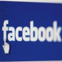 Facebook : le bouton gif débarque dans les commentaires !
