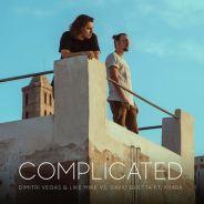"""Complicated"" : Dimitri Vegas & Like Mike dévoilent leur collaboration avec David Guetta et Kiiara"