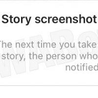 Instagram Stories : les captures d'écran sans se faire griller, c'est bientôt fini !