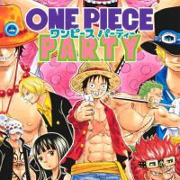 One Piece Party annulé : la Shueisha annonce la fin du manga