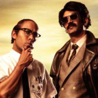 Halal Police d'Etat ... Eric et Ramzy dans vos cinémas