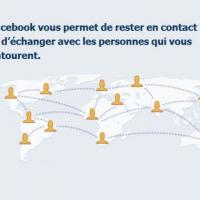 Facebook Home : aussi sur iPhone ? Mark Zuckerberg adorerait