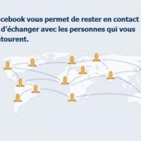 Facebook : compte piraté ou mot de passe oublié ? Vos amis à la rescousse