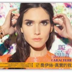 Joyce Jonathan à la conquête de la Chine : 2 chansons en mandarin