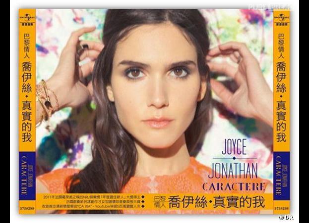 """Joyce Jonathan : elle sort une version de son album """"Caractère"""" en mandarin le 20 janvier 2014"""