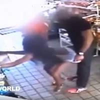 Victime d'un twerk forcé, un homme porte plainte pour agression sexuelle