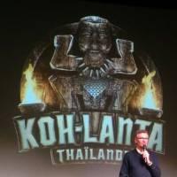 Koh Lanta 2016 : casting musclé (et sexy), nouveauté... on a vu les 1ères images