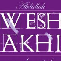 Booba VS Rohff : Blaaa, Abdallah clash les deux rappeurs avec Wesh Akhi ! (VIDEO)