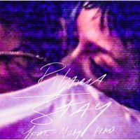 Rihanna : Chris Brown sur la pochette de son dernier single ? On dirait bien !