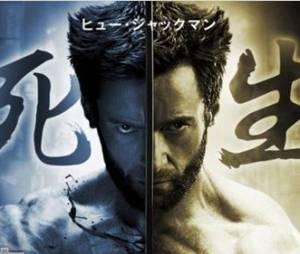 The Wolverine est actuellement au cinéma