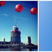 Trop romantique : il présente ses excuses en... dessinant dans le ciel !