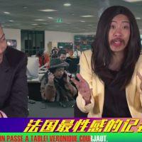 Flash Ramadan : la religion revue et corrigée par Chinois Marrant !